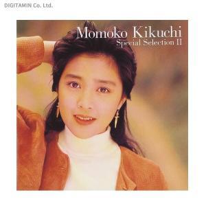 菊地桃子 スペシャル・セレクションII (CD)◆クロネコDM便送料無料(ZB53182)|digitamin