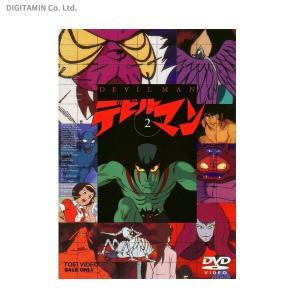 デビルマン VOL.2 (DVD)◆ネコポス送料無料(ZB53584)|digitamin