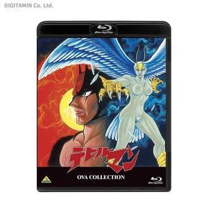 デビルマン OVA COLLECTION (Blu-ray)◆ネコポス送料無料(ZB53586)|digitamin