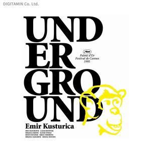 アンダーグラウンド (Blu-ray)◆ネコポス送料無料(ZB53631)