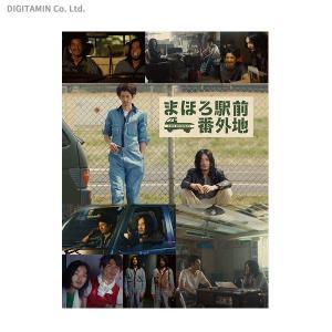 送料無料◆まほろ駅前番外地 Blu-ray BOX / 瑛太 / 松田龍平 (Blu-ray)(ZB53763)|digitamin