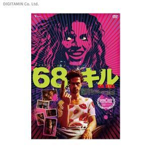 68キル / マシュー・グレイ・ギュブラー (DVD)◆ネコポス送料無料(ZB53764)