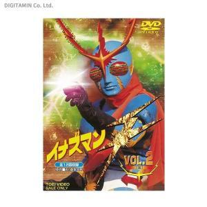 イナズマンF(フラッシュ) VOL.2 (DV...の関連商品6