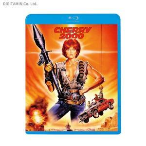チェリー2000 (Blu-ray)◆ネコポス送料無料(ZB54526)|digitamin
