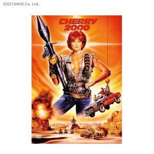 チェリー2000 (DVD)◆ネコポス送料無料(ZB54527)|digitamin