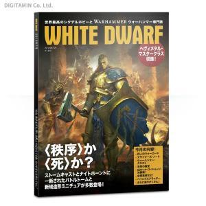 WARHAMMER/ウォーハンマー マガジン : WHITE DWARF JULY 2018 (書籍) ゲームズワークショップ WD07-14(ZB54583)|digitamin