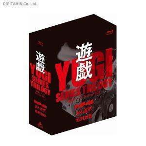 送料無料◆遊戯シリーズ Blu-ray BOX / 松田優作 (Blu-ray)(ZB54846)|digitamin