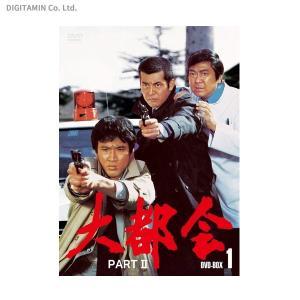 送料無料◆大都会 PARTII BOX 1 / 石原裕次郎 / 渡哲也 / 松田優作 (DVD)(ZB54849)|digitamin