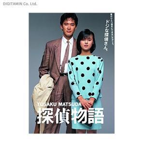 探偵物語 (角川映画 THE BEST) / 松田優作 / 薬師丸ひろ子 (DVD)◆ネコポス送料無料(ZB54913)|digitamin
