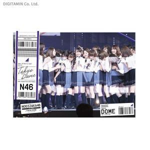 真夏の全国ツアー2017 FINAL! IN TOKYO DOME / 乃木坂46 (DVD)◆ネコ...