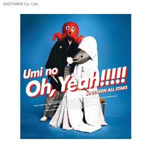 海のOh,Yeah!! (完全生産限定盤) / サザンオールスターズ (CD)◆ネコポス送料無料(ZB55481)