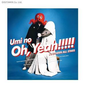 海のOh,Yeah!! / サザンオールスターズ (CD)◆ネコポス送料無料(ZB55482)|digitamin