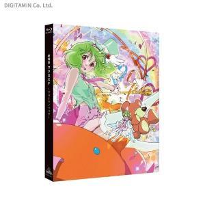 劇場版マクロスF〜サヨナラノツバサ〜 (Blu-ray)◆ネコポス送料無料(ZB55932)|digitamin