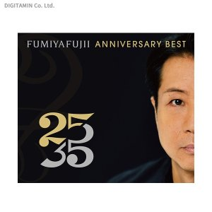 "FUMIYA FUJII ANNIVERSARY BEST ""25/35""L盤 / 藤井フミヤ (CD)◆ネコポス送料無料(ZB55934)|digitamin"