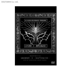 「LEGEND-S-BAPTISM XX-」 (LIVE AT HIROSHIMA GREEN ARENA) / BABYMETAL / ベビーメタル (DVD)◆ネコポス送料無料(ZB56007)|digitamin