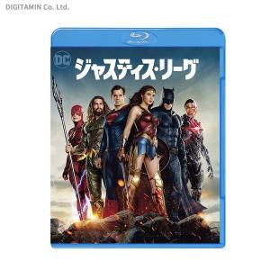 ジャスティス・リーグ (Blu-ray)◆ネコポス送料無料(ZB56104)