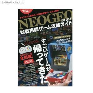 【ネコポス送料無料】  ▼ネコポスについて ・ネコポス対応商品は単品発送となります。 ・お届け方法は...
