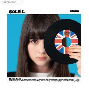 SOLEIL is Alright (CD)◆ネコポス送料無料(ZB57622)|digitamin
