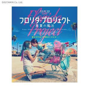 フロリダ・プロジェクト 真夏の魔法 デラックス版 (Blu-ray)◆ネコポス送料無料(ZB58004)|digitamin
