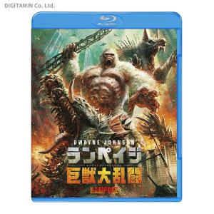 ランペイジ 巨獣大乱闘 ブルーレイ&DVDセット (Blu-ray)◆ネコポス送料無料(ZB58012)|digitamin