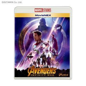 アベンジャーズ/インフィニティ・ウォー MovieNEX (Blu-ray)◆ネコポス送料無料(ZB58016)|digitamin