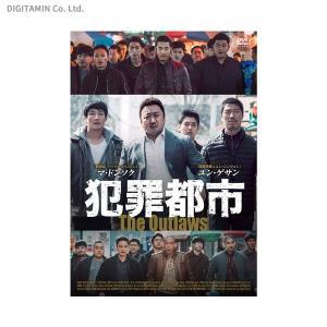 犯罪都市 (DVD)◆ネコポス送料無料(ZB58087)|digitamin