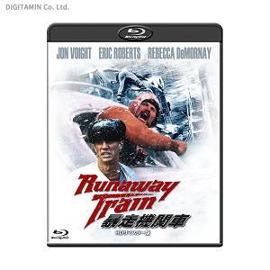 暴走機関車 -HDリマスター版- (Blu-ray)◆ネコポス送料無料(ZB58170)|digitamin