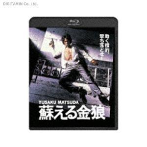 蘇える金狼 / 松田優作 (Blu-ray)◆ネコポス送料無料(ZB58356)|digitamin