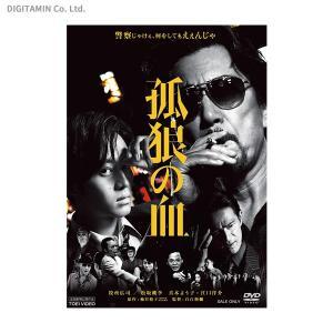 孤狼の血 (DVD)◆ネコポス送料無料(ZB58825)|digitamin