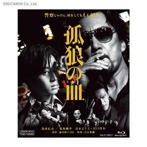 孤狼の血 (Blu-ray)◆ネコポス送料無料(ZB58826)|digitamin
