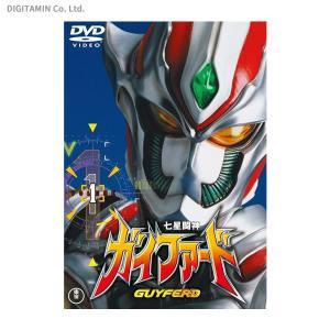 七星闘神ガイファード VOL.1 (東宝DVD名作セレクション) (DVD)◆ネコポス送料無料(ZB58830)|digitamin