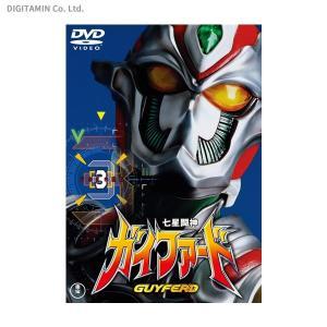 七星闘神ガイファード VOL.3 (東宝DVD名作セレクション) (DVD)◆ネコポス送料無料(ZB58832)|digitamin