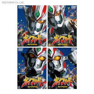 送料無料◆七星闘神ガイファード Vol.1〜Vol.4 全4巻セット (東宝DVD名作セレクション) (DVD)(ZB58998)|digitamin