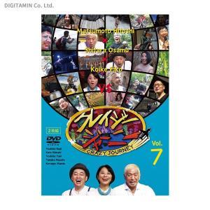 クレイジージャーニー vol.7 / 松本人志 (DVD)◆ネコポス送料無料(ZB60502)|digitamin