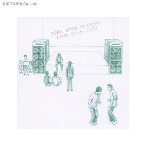 YURA YURA TEIKOKU LIVE 2005-2009-CD- / ゆらゆら帝国 (CD)◆ネコポス送料無料(ZB60506)|digitamin