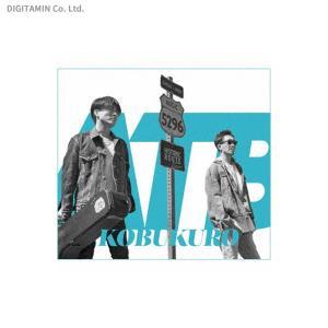 送料無料◆ALL TIME BEST 1998-2018 (初回限定盤) / コブクロ (CD)(ZB60716)|digitamin