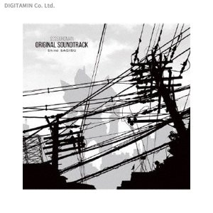 SSSS.GRIDMAN ORIGINAL SOUNDTRACK (CD)◆ネコポス送料無料(ZB62117)|digitamin
