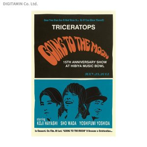 "TRICERATOPS ""GOING TO THE MOON"" -15th ANNIVERSARY SHOW at HIBIYA MUSIC BOWL- / TRICERATOPS (DVD)◆ネコポス送料無料(ZB63275)