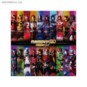 平成仮面ライダー20作品記念ベスト (3枚組) (CD)◆ネコポス送料無料(ZB64059)|digitamin