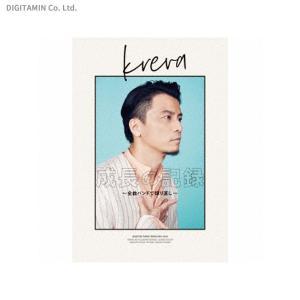 送料無料◆成長の記録 〜全曲バンドで録り直し〜 (初回限定盤A)  / KREVA  (CD)(ZB...