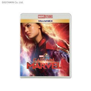 キャプテン・マーベル MovieNEX (Blu-ray)◆ネコポス送料無料(ZB65306)