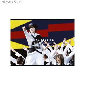 欅共和国2018 (初回生産限定盤) / 欅坂46 (DVD)◆ネコポス送料無料(ZB66857)
