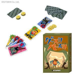すごろくや グースカパースカ (新装版) カードゲーム(ZC48683)|digitamin