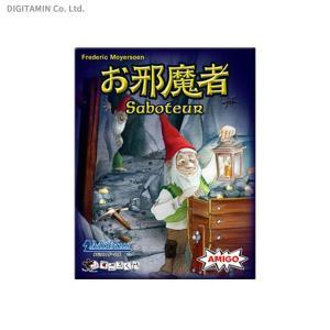 すごろくや お邪魔者 (日本語版) カードゲーム(ZC48688)|digitamin