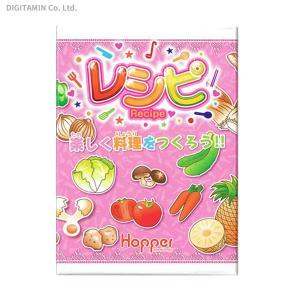 すごろくや レシピ カードゲーム(ZC48701)|digitamin