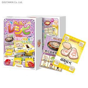 すごろくや レシピ:みんなのレシピ カードゲーム(ZC48702)|digitamin