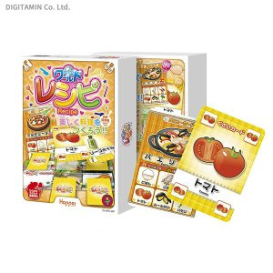 すごろくや レシピ:ワールド編 カードゲーム(ZC48703)|digitamin