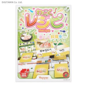 すごろくや レシピ:和食編 カードゲーム(ZC48704)|digitamin