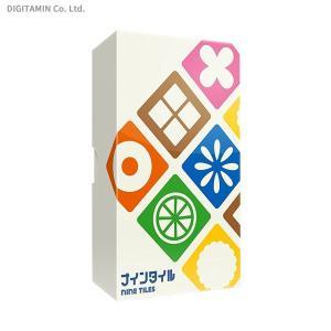 すごろくや ナインタイル カードゲーム(ZC48707) digitamin