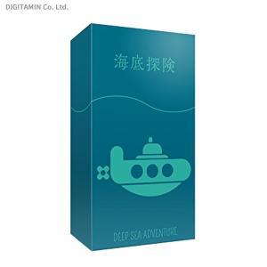 すごろくや 海底探険 サイコロゲーム(ZC48708) digitamin